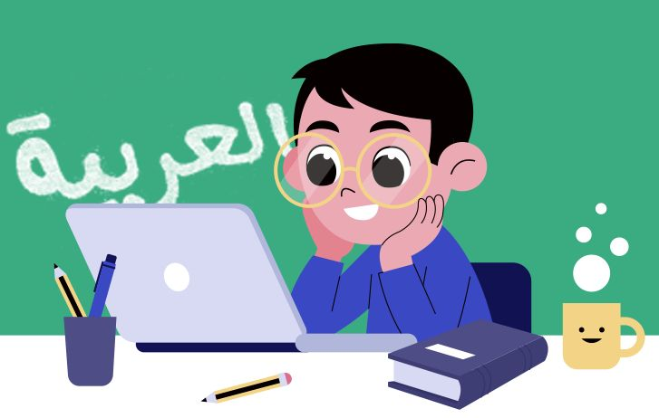 Arabic Language (Starters)
